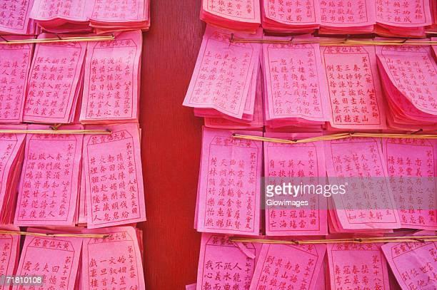 salix asian single women Single asian women seeking men for marriage 132995 - qing age: 39 - hong kong.