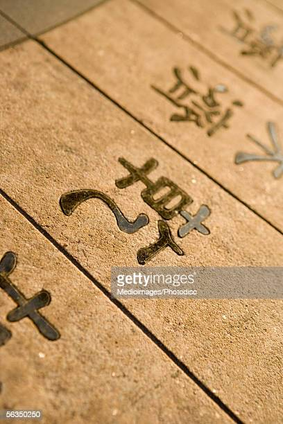 Close-up of Chinese characters, Los Angeles, California, USA