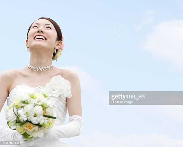Close-up Of Happy Bride Looking Up