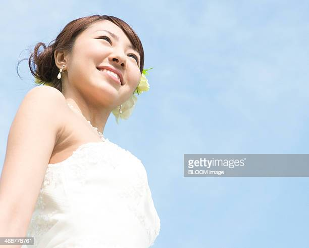 Close-up Of Happy Bride