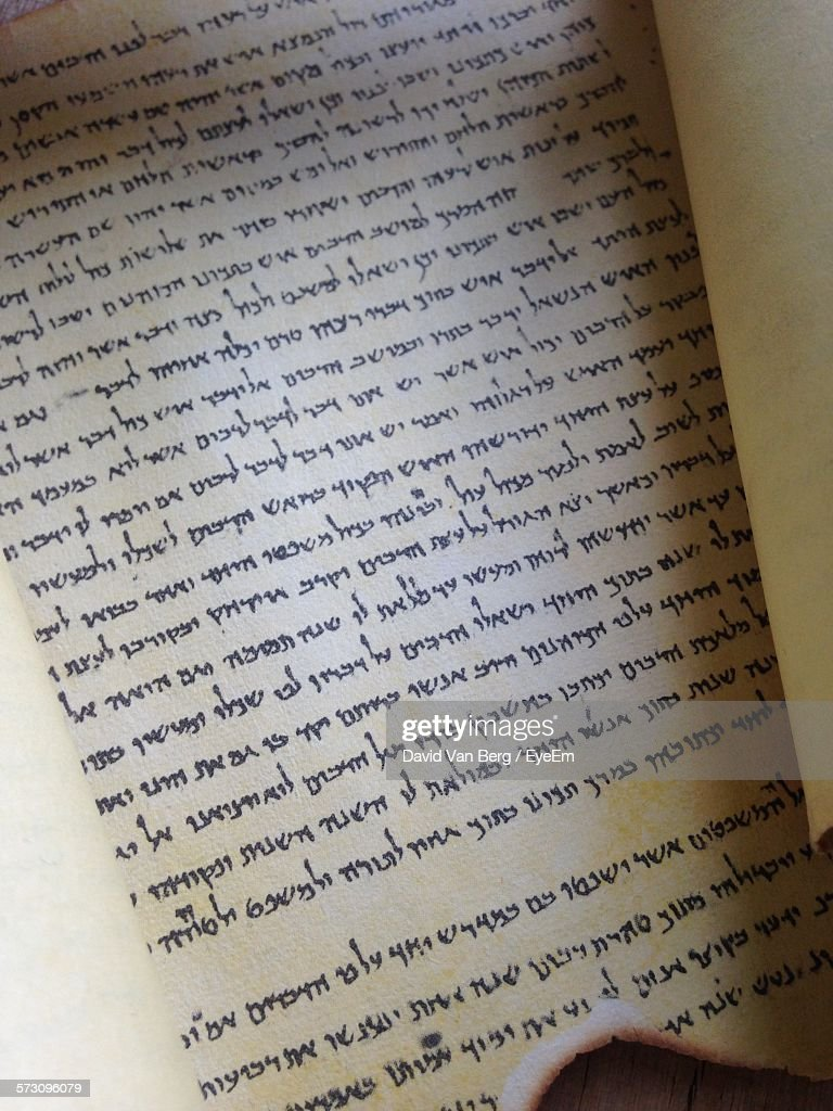 Close-Up Of Hebrew Script