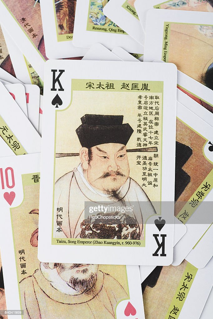 Close-up of playing cards