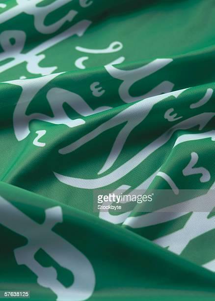close-up of the flag of Saudi Arabia
