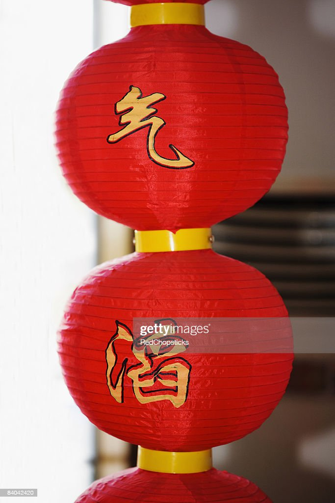 Close-up of two Chinese lanterns, HohHot, Inner Mongolia, China : Stock Photo