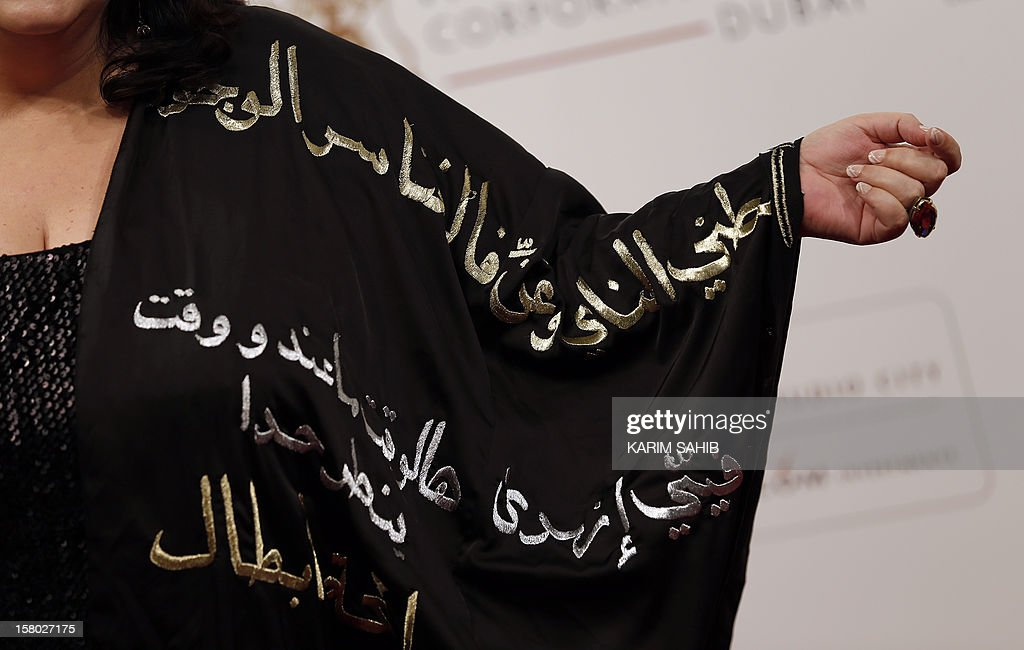 A close-up shot shows Arabic writing on the dress of Lebanese singer Jahida Wehbe as she attends the opening ceremony of the Dubai International Film Festival in the Gulf emirate of Dubai on December 9, 2012.