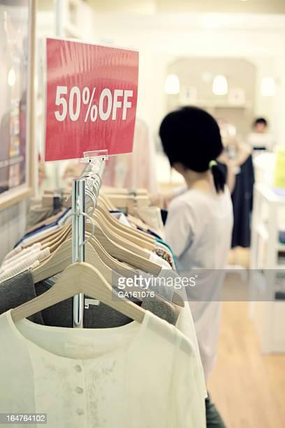 Negozio di abbigliamento di moda