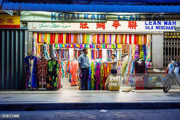 Clothing Store in George Town, Malaysia