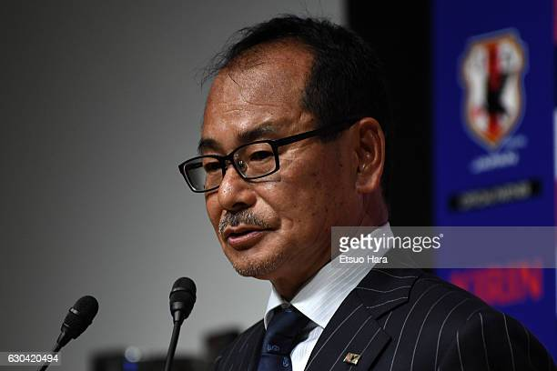 Coach Atsushi Uchiyama of U20 Japan looks on during the Japan Football National Teams 2017 Schedule Press Conference at the JFA House on December 22...