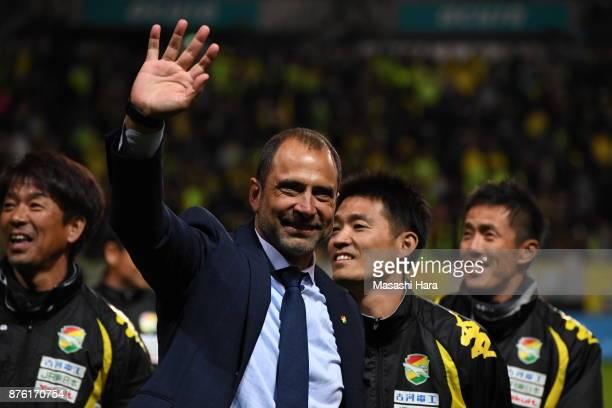 Coach Juan Esnaider of JEF United Chiba looks on after the JLeague J2 match between JEF United Chiba and Yokohama FC at Fukuda Denshi Arena on...