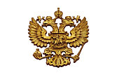 Cast bronze Russian coat of arms isolated on a white background. Russian State Emblem - a double headed eagle.