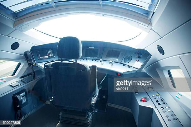 Cockpit on the train