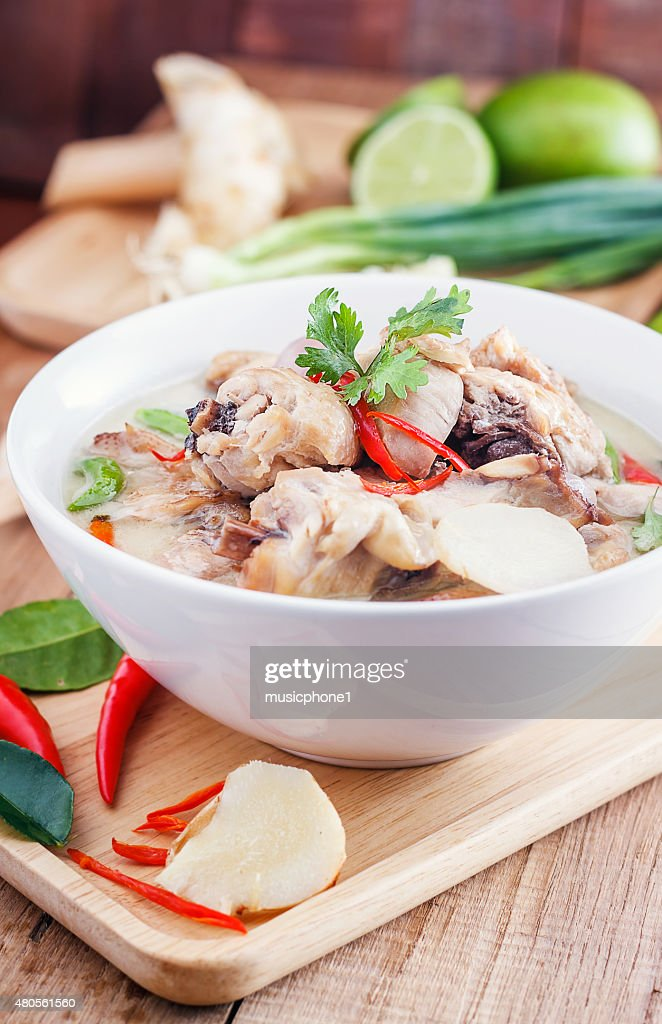 Coconut milk with chicken. Traditional thai soup 'Tom Kha Gai' : Stock Photo