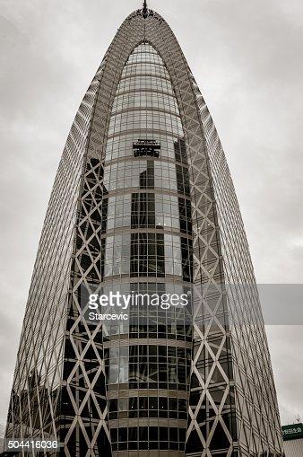 Cocoon Tower Shinjuku - Tokyo, Japan