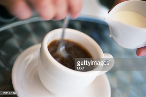 Coffee cup, close-up : Stock Photo
