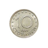 coin of Bulgaria 10 stotinki