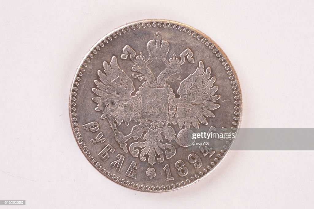 Coin silver ruble 1894 Russia Alexander III  downside : Stock Photo