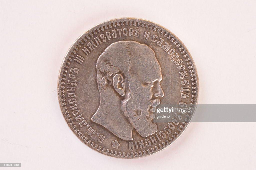 Coin silver ruble 1894 Russia Alexander III Emperor and Autocrat : Foto de stock