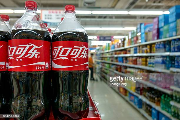Coke products in a Chinese supermarket The strong dollar hit CocaColas overseas operations particularly in China