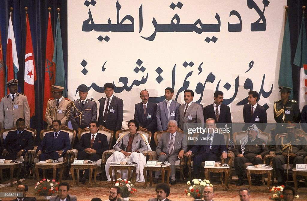 Col. Gaddafy (C) w. guest ldrs. incl. (fr. 2R) Arafat, Assad, Chadli & Ben Ali, marking 20th anniv. of Gaddafy rev. at People's Cong.