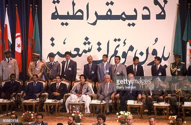 Col Gaddafy w guest ldrs incl Arafat Assad Chadli Ben Ali marking 20th anniv of Gaddafy rev at People's Cong