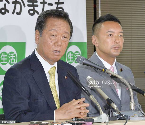 Coleaders of People's Life Party Ichiro Ozawa and Taro Yamamoto attend a press conference in Tokyo on July 11 following voting in the upper house...
