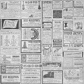 Vintage newspaper texture background. A newspaper page illustration with advertisements from a vintage old Russian newspaper of 1893. Gray collage newspaper seamless pattern