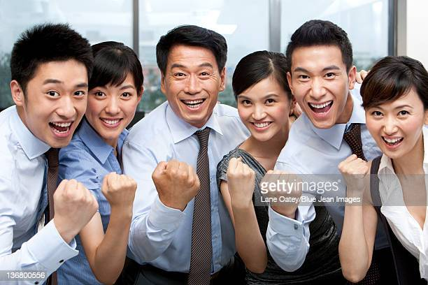 Colleagues Cheering Together