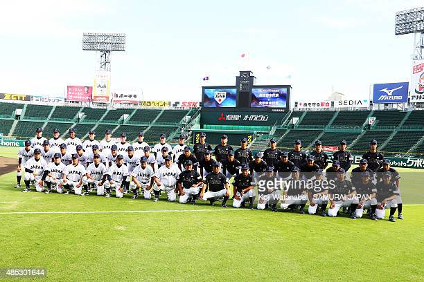 Collegiate Japan and U18 Japan Players pose for a photograph in the sendoff game between U18 Japan and Collegiate Japan before the 2015 WBSC U18...