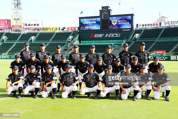 Collegiate Japan Players pose for a photograph in the sendoff game between U18 Japan and Collegiate Japan before the 2015 WBSC U18 Baseball World Cup...