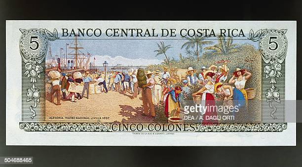 5 colones banknote reverse Allegory of Coffee and Bananas by Aleardo Villa Costa Rica 20th century