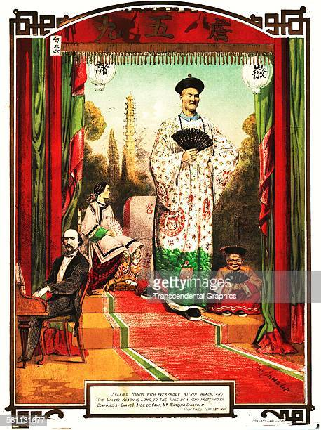 A color lithographed Victorian era sheet music cover featuring the internationally famous giant the Great Chang London England circa 1860