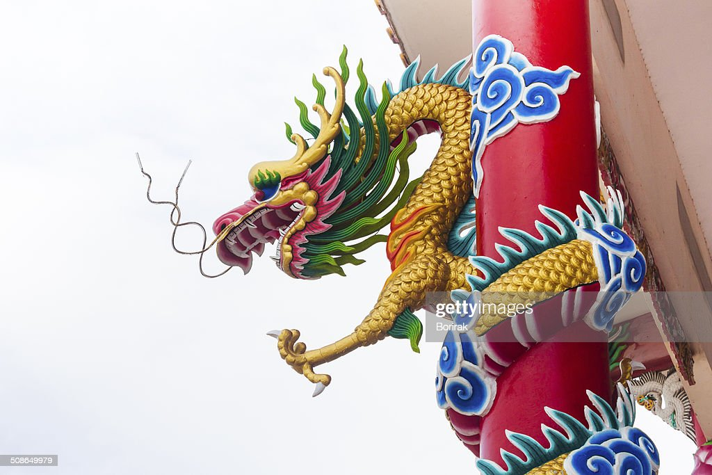 Colorful chinese dragon : Stock Photo