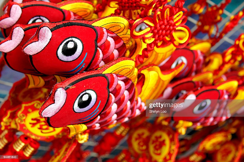 Colorful Koi Fish Chinese New Year Decoration : Stock Photo