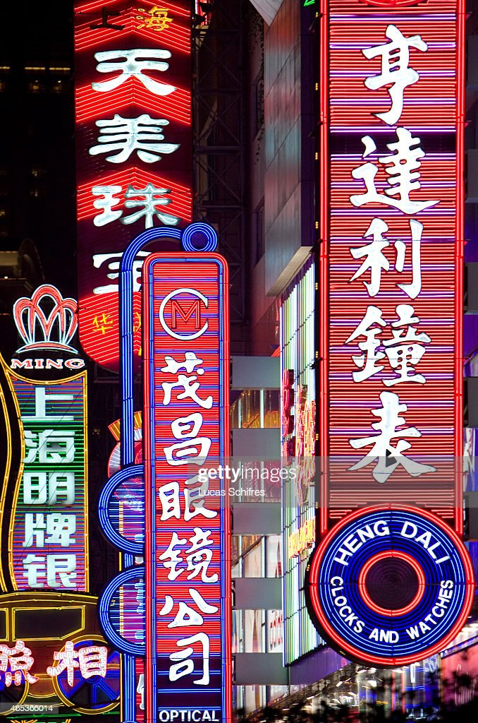 Colorful neon signs attract customers in Shanghai's most commercial avenue on January 24 2007 in Nanjing Road China