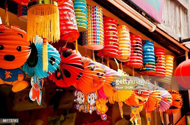 Colorful paper Chinese lanterns