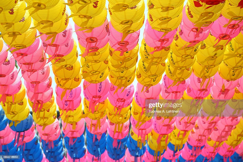 Colorful paper lanterns viewed from below