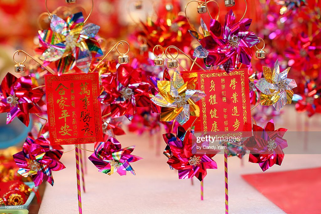 Colorful paper windmills : Stock Photo