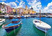 Italian holidays - cute small island Procida in Campania, Italy