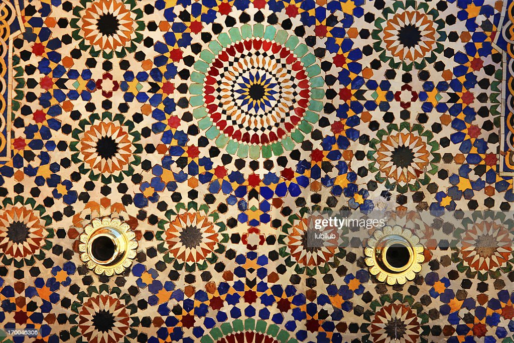 Colorful tiles on fountain, Mausoleum of Mohammed V , Rabat, Morocco. : Stock Photo