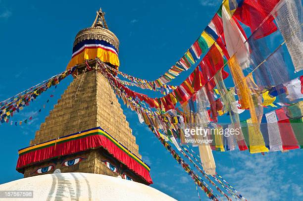 Colorful traditional Buddhist prayer flags golden stupa temple Bhaktapur Nepal