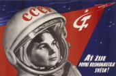 Colour poster issued by the Soviet State Publishing House of Decorative/Fine Arts in Moscow Russia to celebrate the first woman in space The text in...