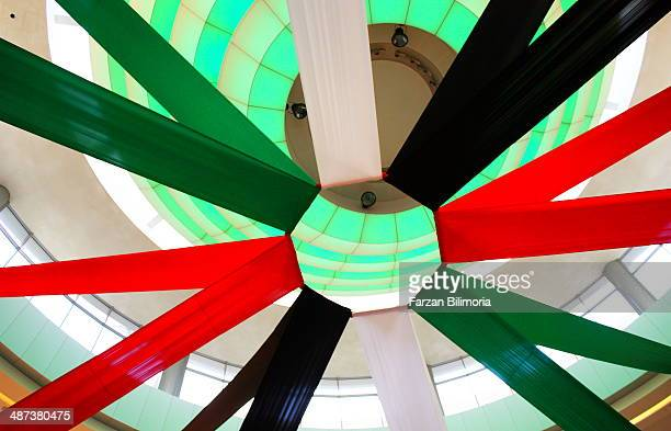 Coloured strips representing the flag of the UAE