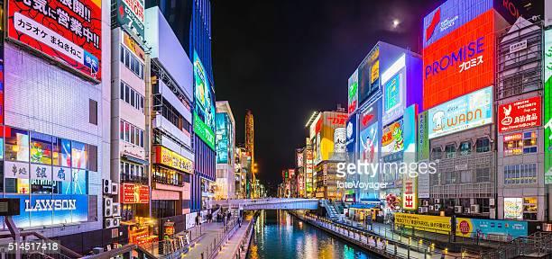華やかなネオンの看板であふれた象徴的なパノラマに広がる輝く道頓堀運河オサカ日本