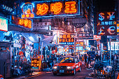 Colourful neon signs of Kowloon, Hongkong, China