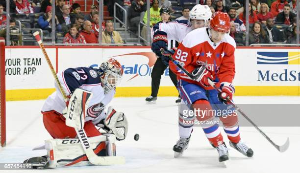 Columbus Blue Jackets goalie Sergei Bobrovsky makes a save on a second period shot by Washington Capitals center Evgeny Kuznetsov on March 23 at the...