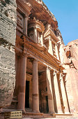 Ruins of the ancient city of Petra in Jordan. Petra is an important archaeological site in Jordan, and the capital of the ancient Nabatean kingdom, whose inhabitants called it Raqmu. Petra is not a ci