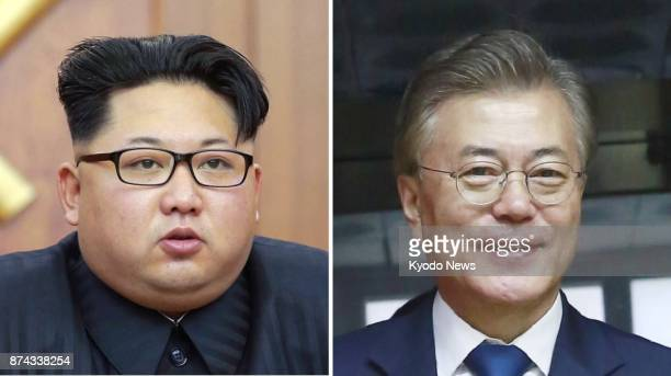 Combined file photo shows North Korean leader Kim Jong Un and South Korean President Moon Jae In ==Kyodo