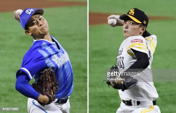 Combined photo shows DeNA BayStars pitcher Shota Imanaga and SoftBank Hawks pitcher Nao Higashihama starting Game 6 of the Japan Series at Yafuoku...