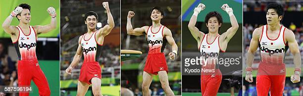 Combined photo shows the members of the Japanese men's gymnastics team Yusuke Tanaka Kenzo Shirai Kohei Uchimura Ryohei Kato and Koji Yamamoto during...