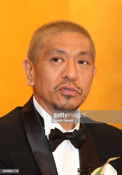 Comedian Hitoshi Matsumoto of Downtown attends NTV year end special program 'Gaki No Tsukai Special 24 Hours No Laughing' press conference on...
